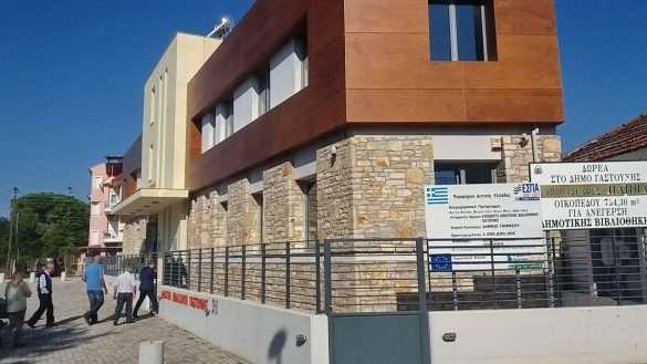 """2018.10.12 @ Έργο """"Κατασκευή Δημοτικής Βιβλιοθήκης Γαστούνης"""", προϋπολογισμού 718.000,00 ευρώ μέσω του ΕΣΠΑ Δυτικής Ελλάδας 2007-2013"""