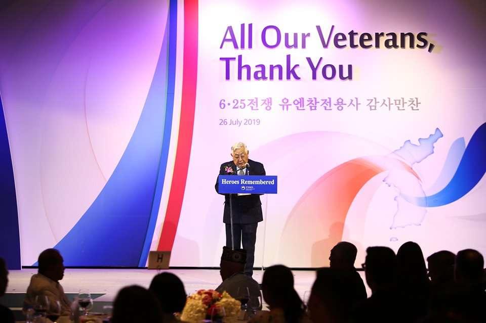 Απονομή μεταλλίου από τον Πρωθυπουργό της Ν. Κορέας στον Κωνσταντίνο Φάρο σε εκδήλωση στην Κορέα- Μία αναγνώριση που τιμά την Ελλάδα και την Ηλεία (photos)