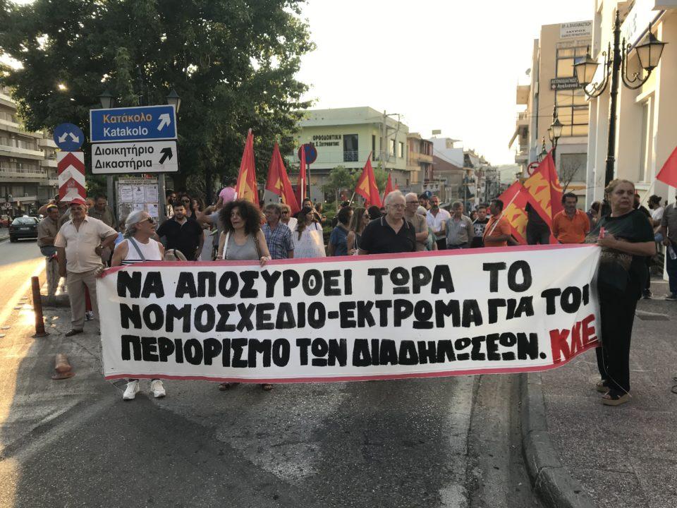 Πύργος: Πικετοφορία χθες της Τ.Ε. Ηλείας του ΚΚΕ και του Τ.Σ. Ηλείας της ΚΝΕ κατά του νομοσχεδίου για τις διαδηλώσεις