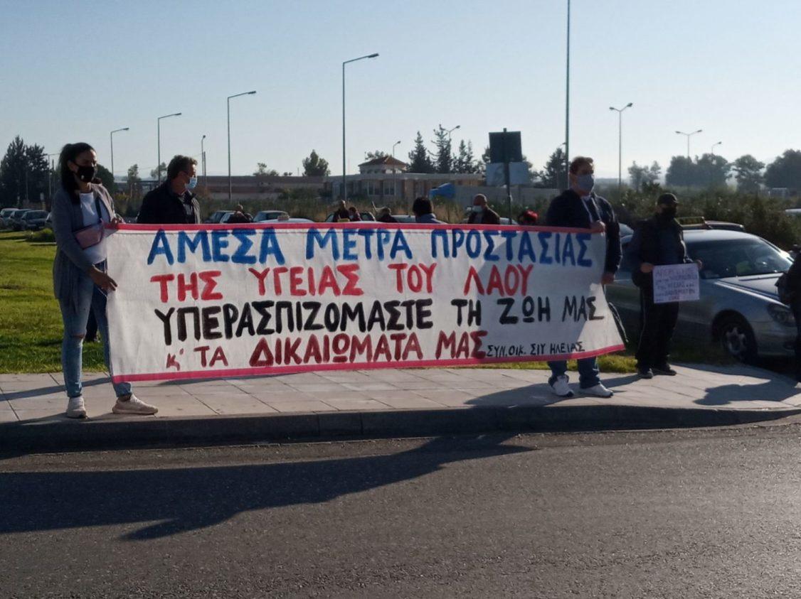 ΠΑΜΕ Ηλείας: Συμβολικές παραστάεις διαμαρτυρίας στα ΓΝ Πύργου και Αμαλιάδας